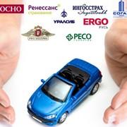 Автострахование в Краснодаре,осаго,каско,техосмотр,круглосуточно,услуги автострахования фото