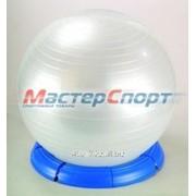 Гимнастический мяч с основанием (комплект) DD-6117 фото
