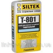 Клей для плитки Siltek Т-801 фото