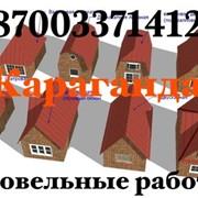 фото предложения ID 17599468