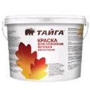 Краска для фасадов белая Тайга ВД-АК-1001 13,5кг фото