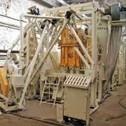Турецкое оборудование Мельницы, Yasar Group, Яшар Груп, Оборудование для переработки зерна фото