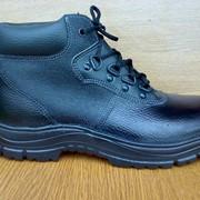 Ботинки мод. 801
