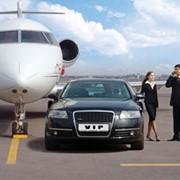 VIP Обслуживание фото