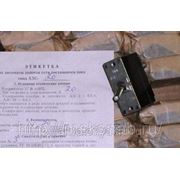 Автомат защиты сети АЗС-25 фото