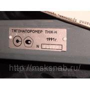 Тягонапоромер ТНЖ-Н фото