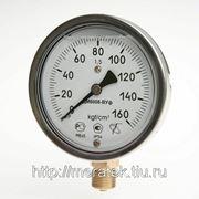 ДА8008-ВУ исп.II (-1...0...1,5) кгс/см2 кл.1,5 фото