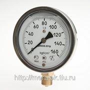 ДВ8008-ВУ исп.1 (-1...0) кгс/см2 Виброустойчивый фото