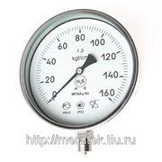 МВП3А-У Ф (-1...0…15) кгс/см2 кл.1,5 с ПЕРЕД. флан фото
