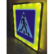 Дорожный знак с внутренней светодиодной подсветкой по ГОСТ Р 52290-2004 фото