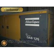 Дизельная Электростанция (генератор) AtlasCopco QAS125 фото