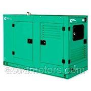 Дизель-генератор/электростанция 13 квт Cummins/Камминз C17D5 Enclosed дв. X2.5G2 в защитном кожухе ДГУ ДЭС фото