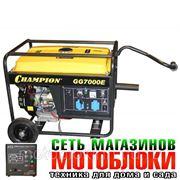 Бензогенератор Champion GG 7000 E с системой ATS и газоотоводом. фото