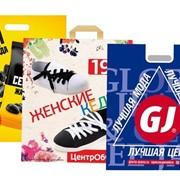 Рекламные полиэтиленовые пакеты с печатью фото