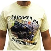 """4x4sport Футболка 4x4sport """"Модерн"""", слоновая кость, M фото"""