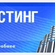 Хостинг MySQL, PHP, качественный платный хостинг сайтов фото