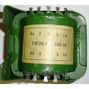 Трансформатор ТН20-127/220-50 фото