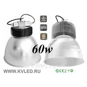 Светильник промышленный светодиодный купольный 60W фото