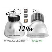Светильник промышленный светодиодный купольный 120W фото