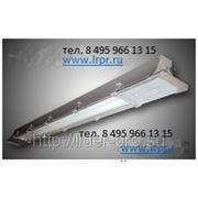 Взрывозащищенный светильник ЛПП 05УЕх-2х36-025