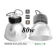 Светильник промышленный светодиодный купольный 80W фото