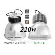 Светильник промышленный светодиодный купольный 220W фото