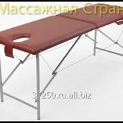 Раскладной массажный стол ХомСтол А фото