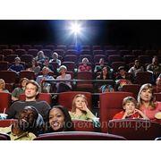 Кинотеатры фото