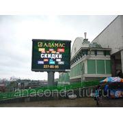 Реклама на Пригородных электропоездах фото