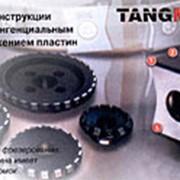 фото предложения ID 1481508