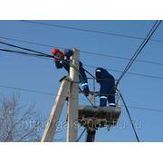 Монтаж электрических сетей Волжский фото
