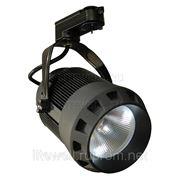 Трековый светильник акцентирующего света LED-SD11. Светодиодный светильник торгового освещения (20Вт)