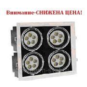 Светодиодный карданный светильник DLS-002/4 254х254х135 1156Лм 24.4W Алюминиевый сплав Черный и серебро фото