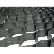 Георешетка Геоспан ОР 40/7,5 (высота 7,5см) без перфорации фото