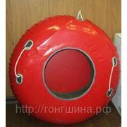 Тюбинг: санки-ватрушки надувные для катания, диаметр 120см фото