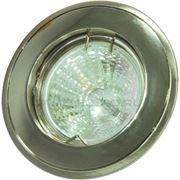 Галогенный светильник OS-DL3675-70 фото