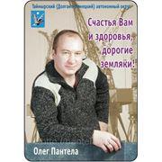 Жилищная юридическая консультация. Красноярск фото