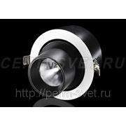Светодиодный светильник KROSS 13 фото