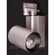 Светильник на 3-х фазный трек серый фото