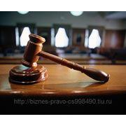 Представительство в судах по административным делам