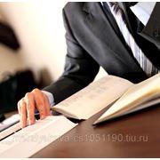 Составление договоров купли-продажи, аренды в простой письменной форме фото