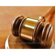 Составление апелляционной, кассационной, надзорной жалобы. фото