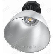 Светодиодный светильник Geniled Колокол 100 w фото