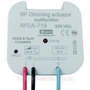 Диммер, регулятор освещения — 7 программ, исполнение MINI