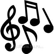 Защита прав на музыкальные произведения без предоплаты фото