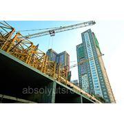 Получить допуск на строительную деятельность фото