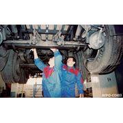 Ремонт ходовой грузовых иномарок и отечественных автомобилей, прицепов и полуприцепов фото