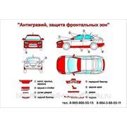 фото предложения ID 315807