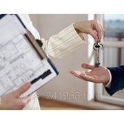 Регистрация прав на недвижимое имущество фото