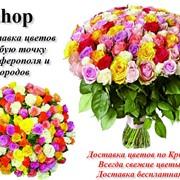 Доставка букетов роз с подарком или подарочным набором конфет под заказ фото